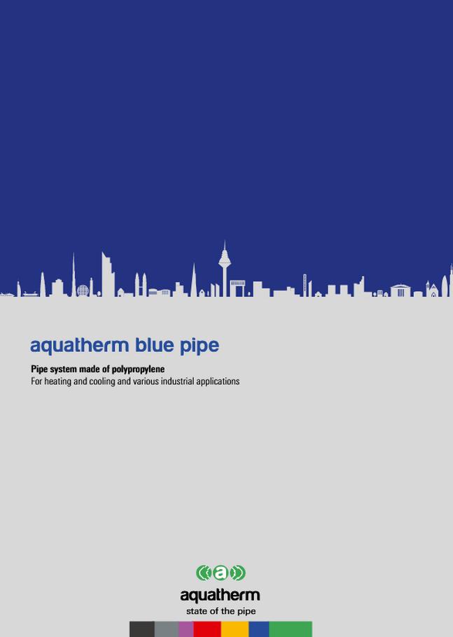 aquatherm blue pipe catalogue