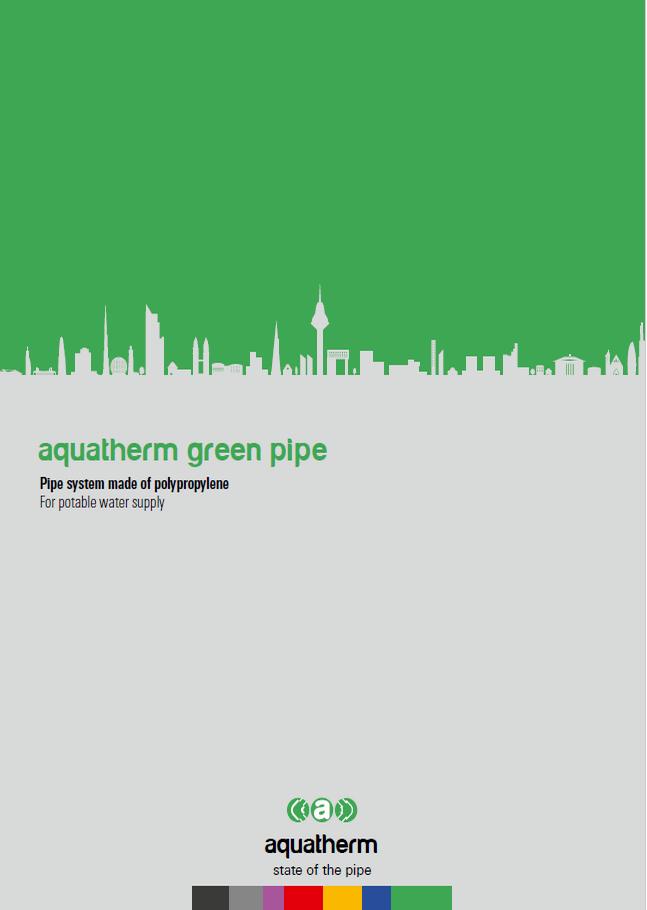 aquatherm green pipe catalogue