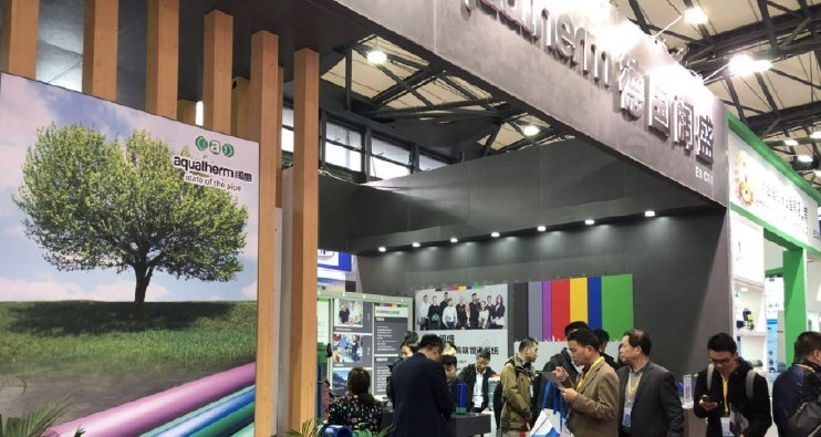 China Refrigeration 2019